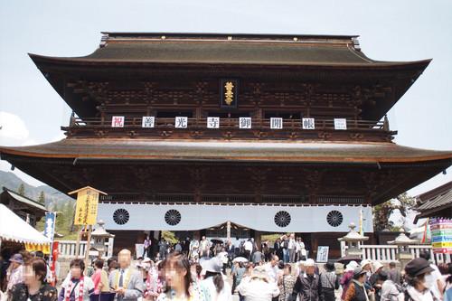 長野観光 善光寺