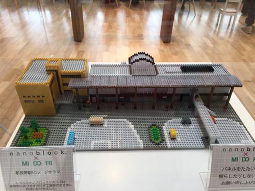 長野観光 長野駅