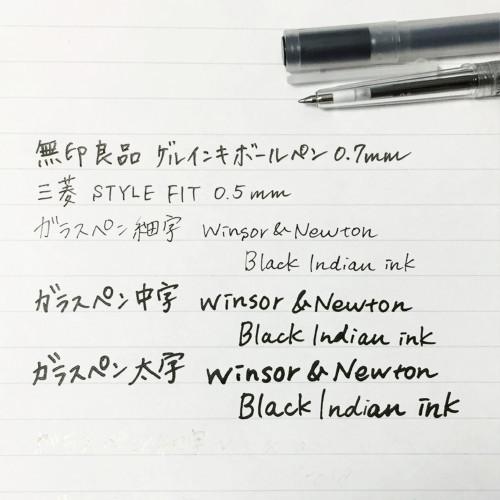 ガラスペン